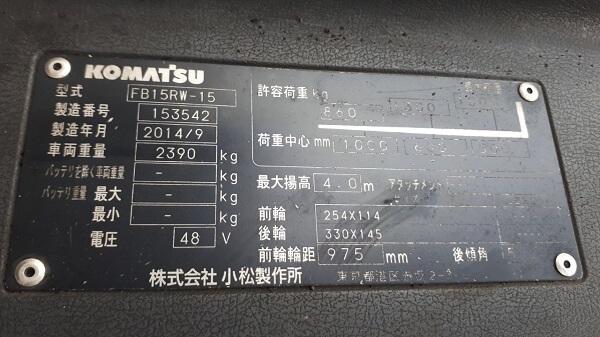 Thông số kỹ thuật cơ bản của xe nâng Komatsu (Forklift)