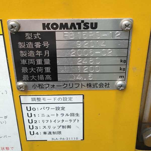 Forklift Komatsu đứng lái 1,5 tấn FB15RS-12