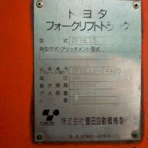 Mạc xe nâng điện cũ Toyota 1,5 tấn