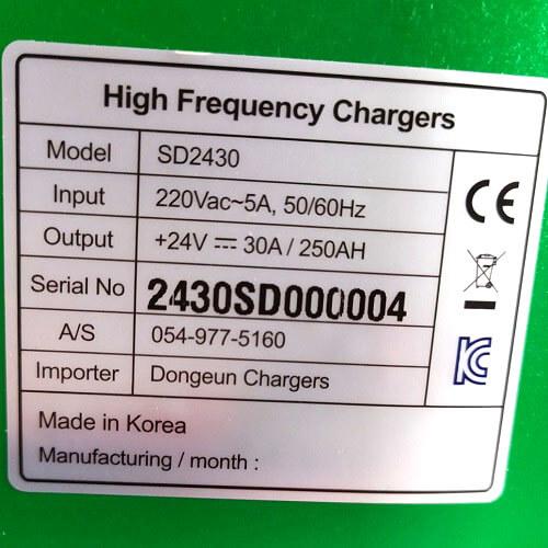 Tem chính hãng của sạc ắc quy 24V Hàn Quốc