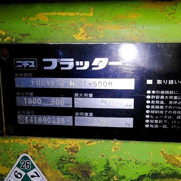 Xe nâng đứng lái cũ Nichiyu Nhật Bản giá rẻ