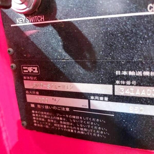 Mua xe nâng điện cũ 2 tấn palet thấp giá rẻ tại Hưng Việt