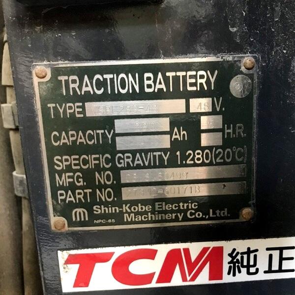 Mặc bình ắc quy hiệu Kobe-Japan nổi tiếng