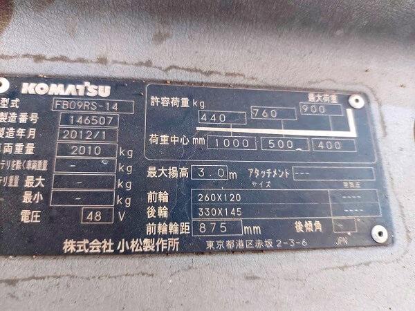 Lý do bạn mua xe nâng điện Nhật cũ là gì?