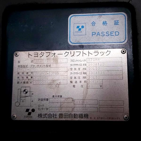 Thông số cơ bản của xe nâng điện Toyota Japan Nhật cũ được nhiều người lựa chọn