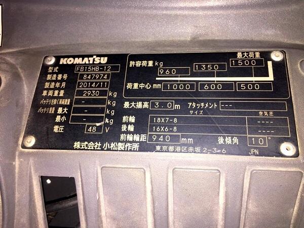 Komatsu luôn là thương hiệu được nhiều doanh nghiệp lựa chọn vì chất lượng rất bền