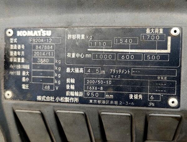 Mạc xe chính hãng Komatsu - japan